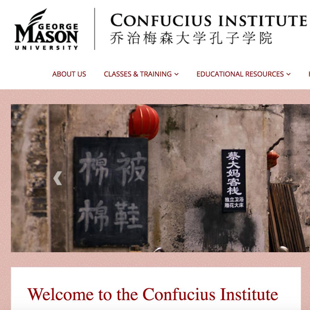 Website for the Confucius Institute at Mason